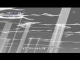 Наруто 2 сезон эндинг 35  Naruto Shippuuden Ending 35  Наруто Ураганные Хроники