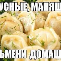 ΑллаΜоисеева