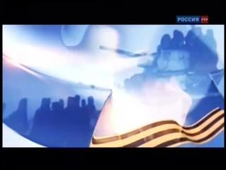 [РТР-Беларусь] - 9 Мая (09.05.2016)