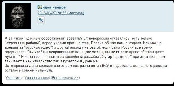 В Украине стартовали учения ВСУ, адаптированные под стандарты НАТО - Цензор.НЕТ 9995