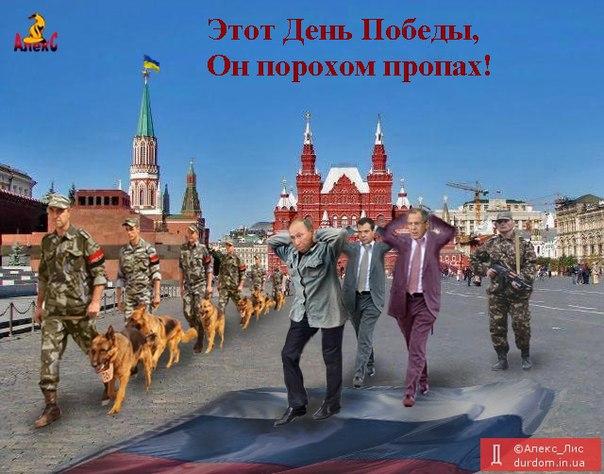 В Украине стартовали учения ВСУ, адаптированные под стандарты НАТО - Цензор.НЕТ 7351