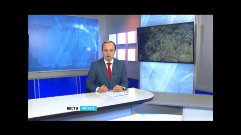 Вести Кузбасс о Нетто-Пласт