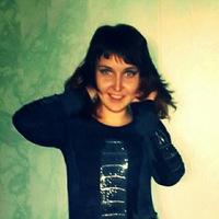 Анастасия Чугай