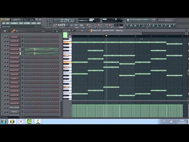 Borgeous feat. M. Bronx - Souls (Thomas Gold Remix) (JENNO Remake)