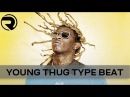 Free Young Thug | Migos | Future trap Type Beat (Instrumental)
