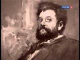 Жорж Бизе  - Alexandre Ce