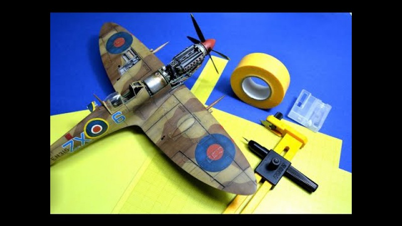 How to paint and create stencils RAF roundels Great Guide Plastic Models