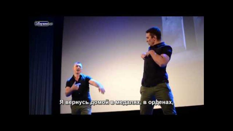 31.05.2014 Юбилей братьев Ивановых