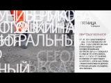 Выкса. Обзор новостей за прошедшую неделю. 08-14.02.2016