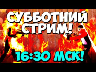 СТРИМ В КОНТРА СИТИ - HERO AND NEO! 16:30 МСК!  28.11.15