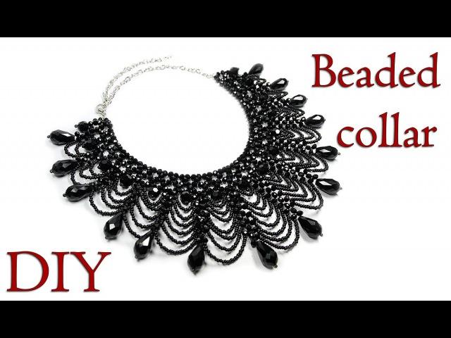 DIY: Beaded collar necklace / Ажурный воротник из бисера
