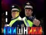 Гаишники Фильм 9  Последний патрон Детектив, комедия, боевик