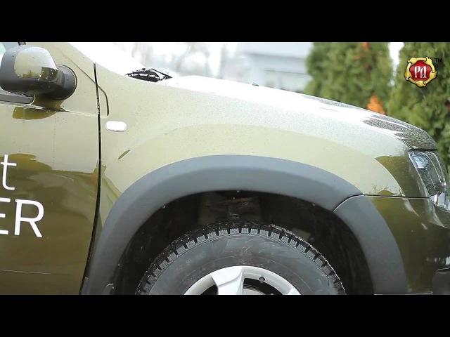 Расширители колесных арок на Renault Duster 2015 belct ru