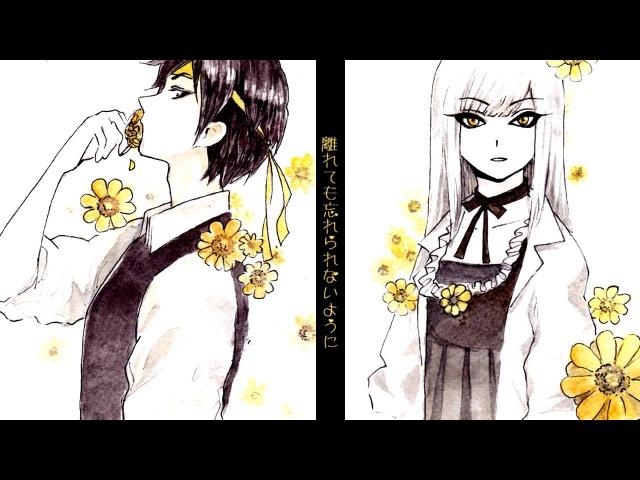 【CRINA_rain 蜂蜜サケ_sun】福寿草 / Adonis【UTAUカバー】 ust