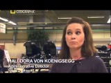 Мегазаводы Суперкары Koenigsegg Agera Megafactories Supercars Koenigsegg Agera