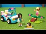 Играем в конструктор Лего. Эмма и Стефани спасают Ежика. Видео для детей.