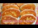 Жареные пирожки с капустой Тесто на кислом молоке