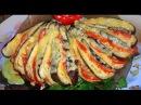 Баклажаны рецепт Баклажаны веером в духовке Баклажаны с чесноком сыром и помидорами