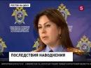 В Ростове-на-Дону введён режим ЧС после разгула стихии