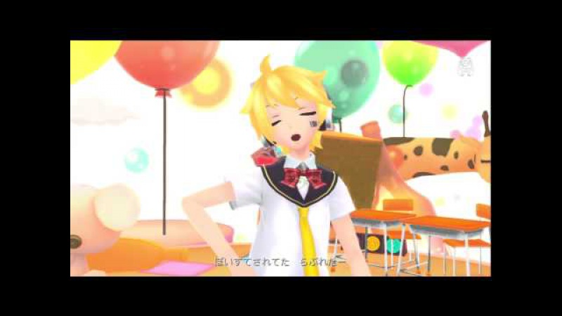 【Project Diva F 2nd】Toluthin Antenna/ Kagamine Len【EDIT PV 】