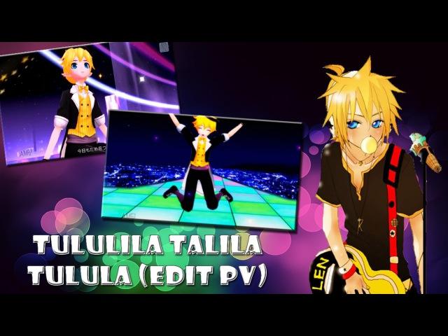 【Project Diva F2nd】Kagamine Len/ Tululila Talila Tulula【EDIT PV】