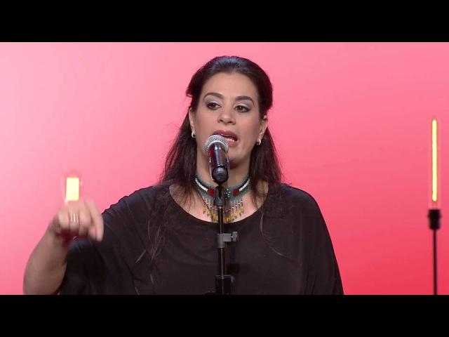 The world is broken | Maysoon Zayid | TEDxAthens