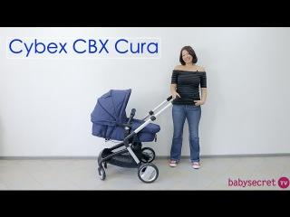 Обзор по коляске трансформеру Cybex CBX Cura
