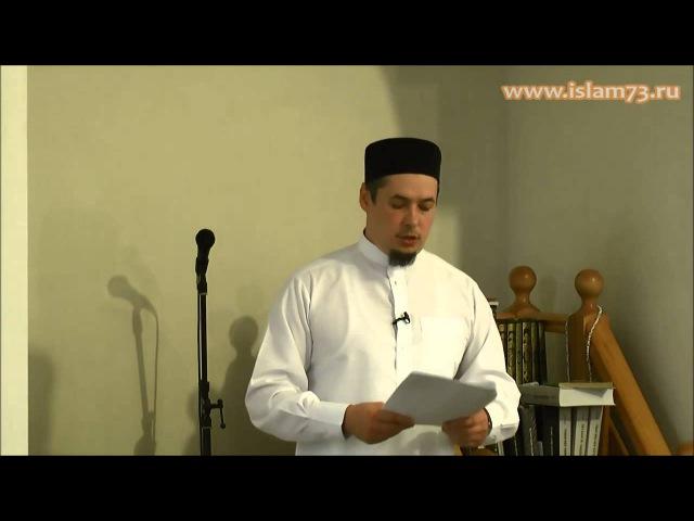 Юсуф хазрат Давлетшин Джума вагаз мечеть Медина Ульяновск 15 ноября 13