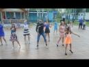 Танцы со звездами 3 отряд 2 смена 2016