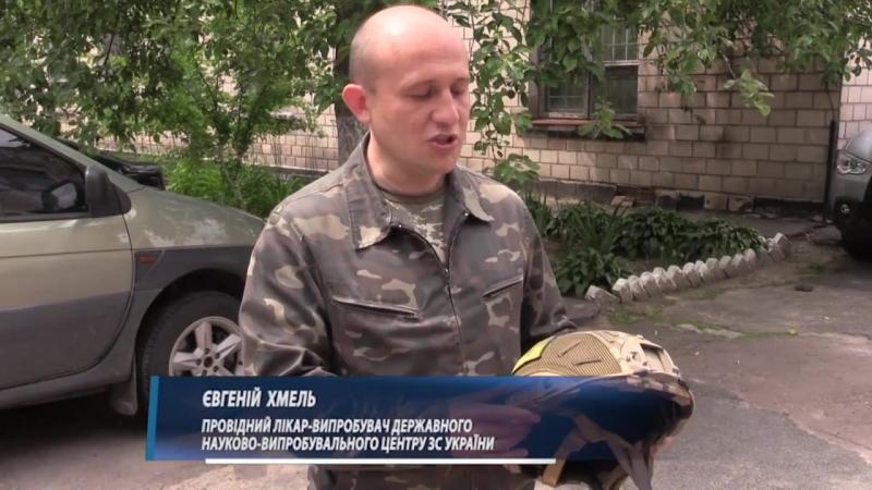 Універсальні шоломи для українських десантників » Freewka.com - Смотреть онлайн в хорощем качестве