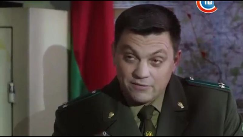 Государственная граница. (Фильм 11, 1 серия) Смертельный улов (2014)