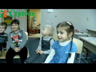 Харьков, младшая группа 4,5-5 лет, учатся с октября.