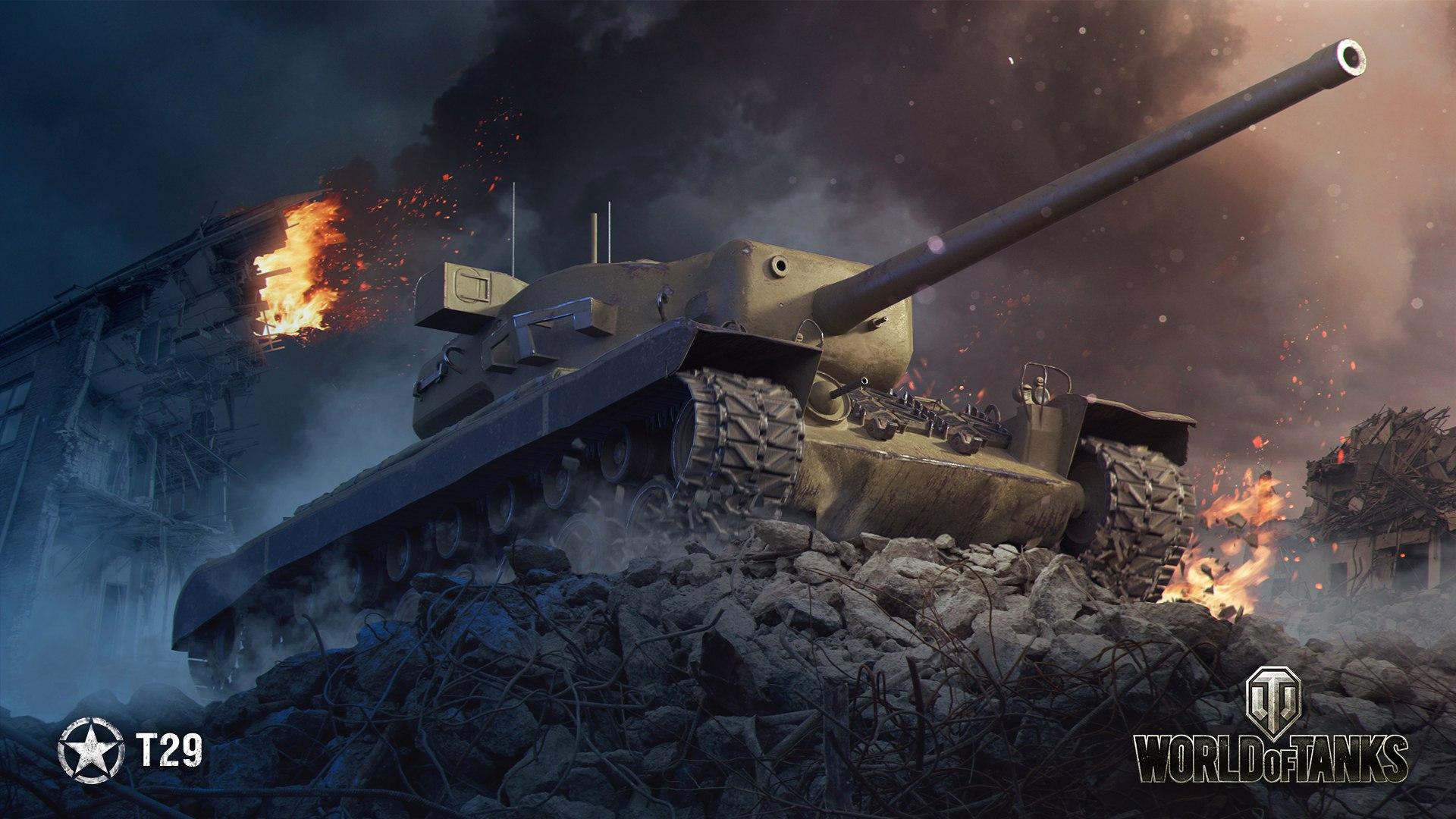 рисунок US Army T29