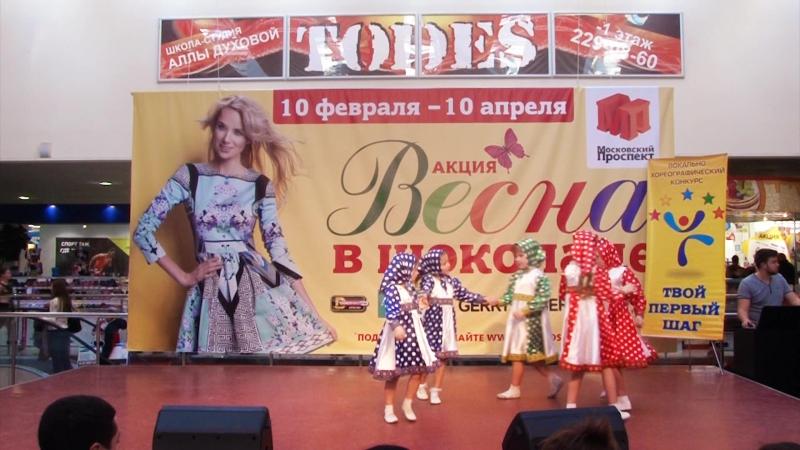 Я на горку шла- Хореограф Григина Елена Михайловна