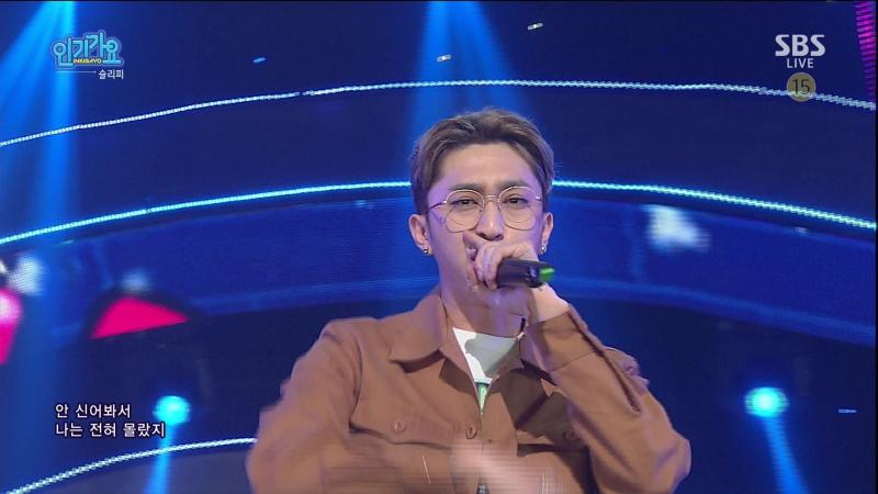160828 Sleepy (슬리피) feat. Lee Guk Joo (이국주) - So What (내가 뭘 잘못했는데)