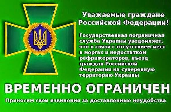 Ситуация в зоне АТО усложнилась: с вечера 39 обстрелов и два боя, боевики понесли потери и отступили, - штаб - Цензор.НЕТ 230