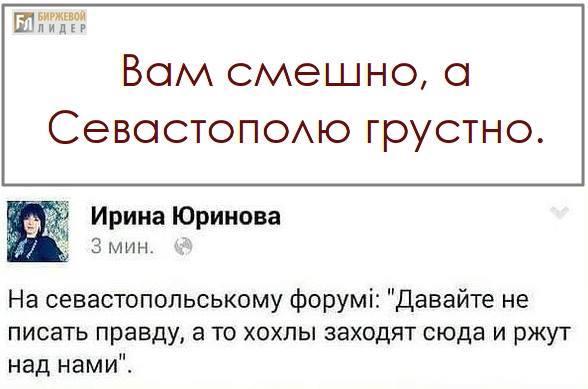 Украина готовит новые иски против России за оккупацию Крыма, - Климкин - Цензор.НЕТ 4685