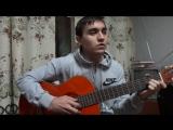 ДДТ - Осенняя (cover by John)