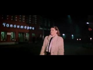 Ирина Муравьева - Быть может счастье рядом (из к.ф.