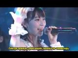 AKB48 - Wimbledon e Tsureteitte (