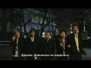 Гокусэн  Gokusen 2 сезон - 3 серия (рус. суб.)
