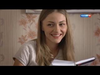 Русские фильмы новинки 2015 2016 в качестве HD. Фильм_ Счастливый шанс Мелодрама о любви