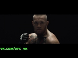 Трейлер боя UFC 196: Конор Макгрегор против Рафаэля Дос Аньоса (5 марта 2016 года)