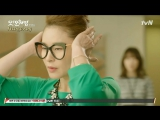 [TvN] Другая О Хе Ен/Another Oh Hae Young [01/18] (Еще одна О ХеЕн, Снова О ХеЕн, Другая мисс О)