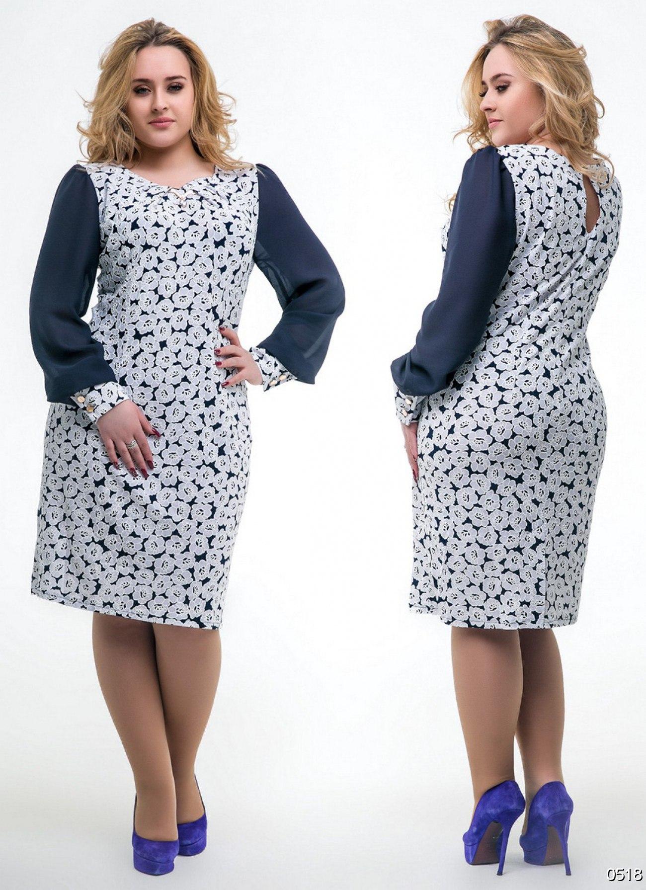 Платья Женская Одежда Больших Размеров С Доставкой
