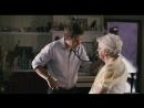 Большая афера (2013) HD