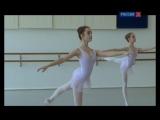 Восходящие звезды. Учебный год в Балетной школе Гранд-Опера 2012. Серия 2
