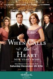 Когда зовет сердце / When Calls the Heart (Сериал 2014-2016)