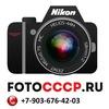 FOTOCCCP.RU - Фототехника и оптика времен СССР