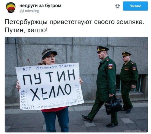 Кремль развернул масштабную пропагандистскую кампанию в отношении Савченко, - адвокат Фейгин - Цензор.НЕТ 3413